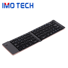 Universal Mini Wireless BT 3.0 Folding Foldable Keyboard for Windows/Andriod/IOS, BTK-023