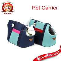 2014 hot popular Shoulder bag type Pet carrier : Super comfortable for pets and for you to carry