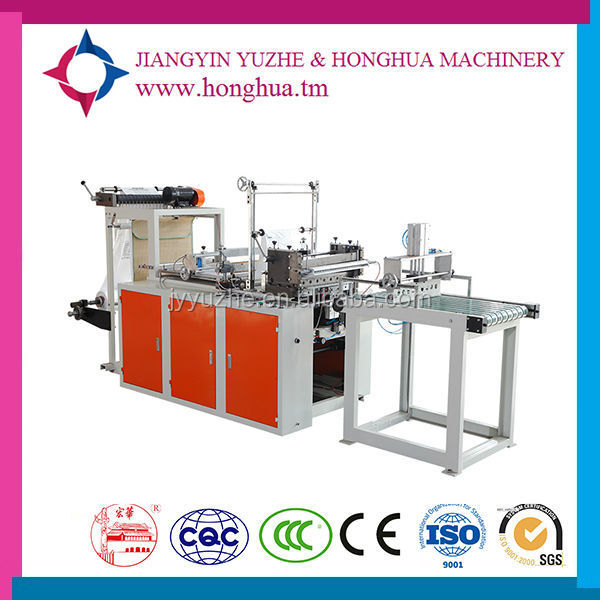 Plastic bag making machine and sewing machine carry bag/sewing machinary