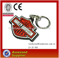 2013 Hot sell Promotional silicon Keychain