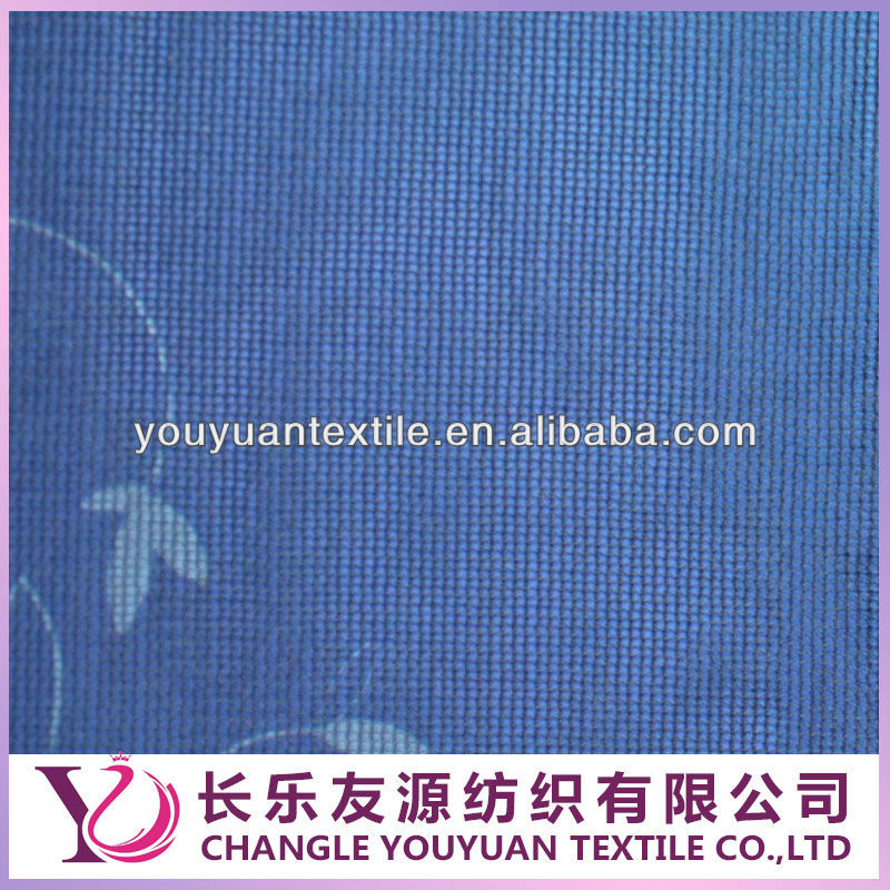 100% Nylon Stabilized Tricot Net Fabric for Embroidery