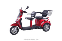 Hot Sale,New Modle Electric tricycle for Two Person