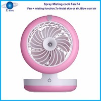 Spray mist fan / table usb charging high rpm motor for air cooler