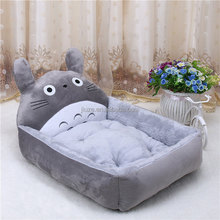 Animal Shape Warm Kennel Cat Dog House Pet Beds Mats Teddy Pet Dog Sofas Pet House