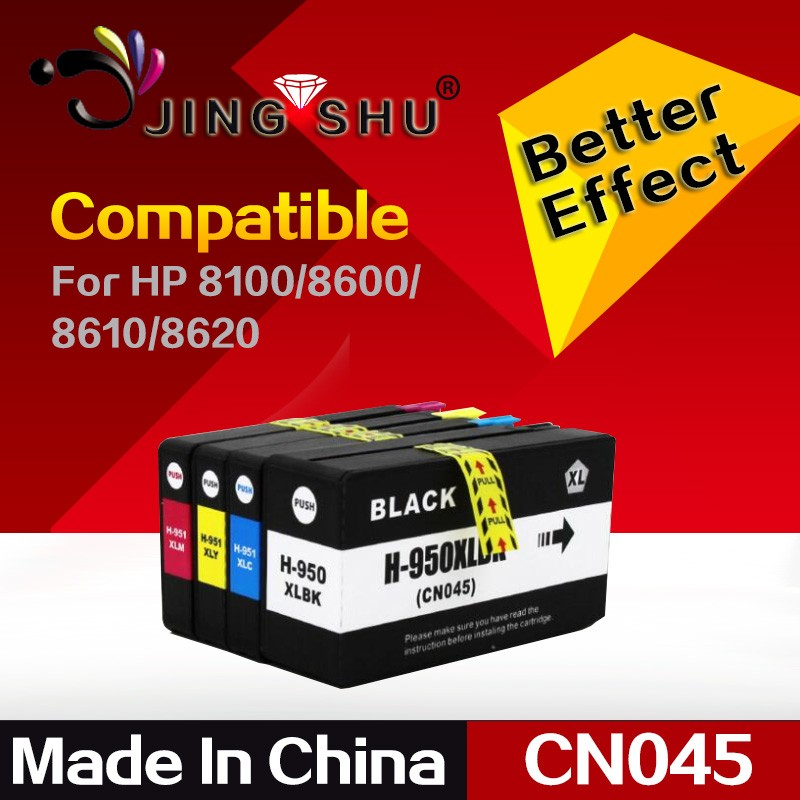 Wholesale 950 950XL 951 951XL ink cartridge for HP Officejet Pro 8100 8600 8610 8620 251dw printer , with chip , with ink inside