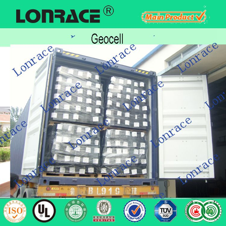 plastic hdpe geocell for paver retaining soil