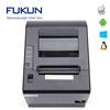Pos 80 Printer Thermal Driver Pos