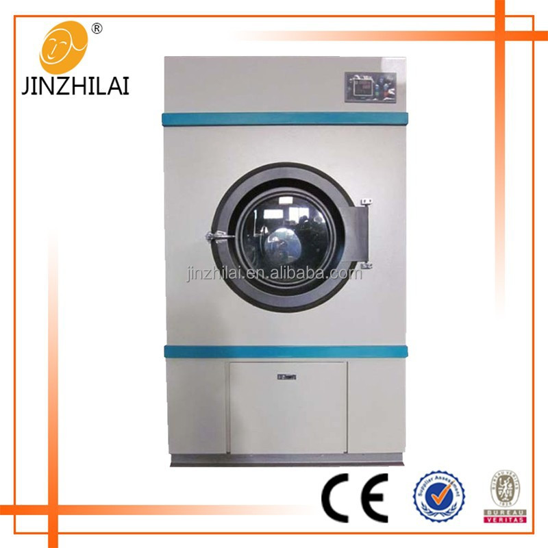 Industrial Clothes Dryer