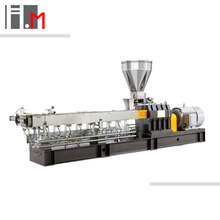 PE/PP/PA/PS plastic pellet making double screw extruder machine