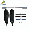 High Quality Carbon Kayak Paddle