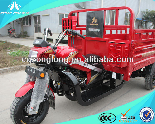 2016 cheap China three wheel motorcycle car for adults