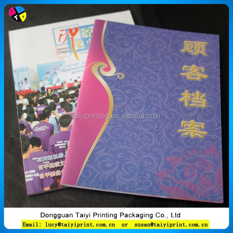 Good Quality Custom Colorful recordable story book