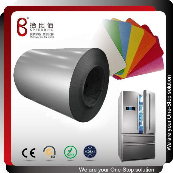 Colorful coated steel high gloss refrigerator door spare parts