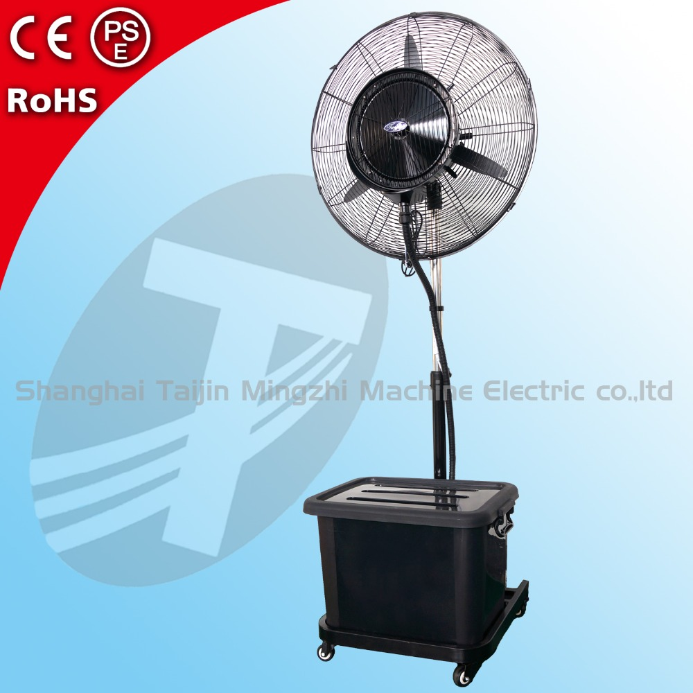 water mist fan for large indoor and outdoor semi automatic spray fan