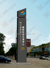 ZMsigns standing aluminum led advertising sign gas station outdoor pylon sign