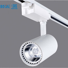 COB LED Track Light Spot 7W 12W 20W 30W 35W 40W clothing store spotlights Commercial Lighting