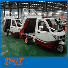 semi-closed three wheeler electric cargo loader tricycle mini van truck with cabin