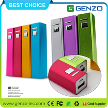 new electronic devices High quality universal portable power bank 2600mah for all mobile phones