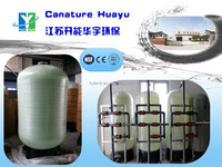 CANATURE HUAYU frp tank for water softener /frp pressure vessels with natural color/High Quality And Price Water Softener FRP Ta