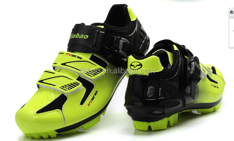 NEW MTB SHOES
