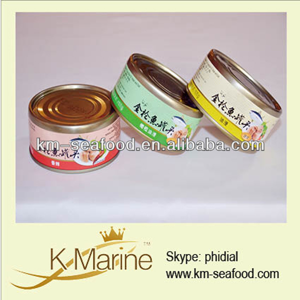 Canned tuna in oil kmc4004