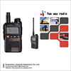 /product-detail/2w-low-power-baofeng-uv-3r-uhf-radio-transmitter-60188188609.html