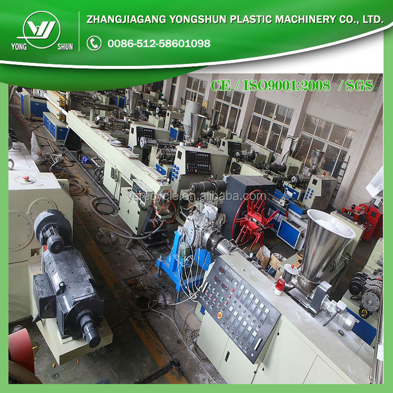 cpvc plastic double pipe making machine/small diameter PVC pipe production line with double output