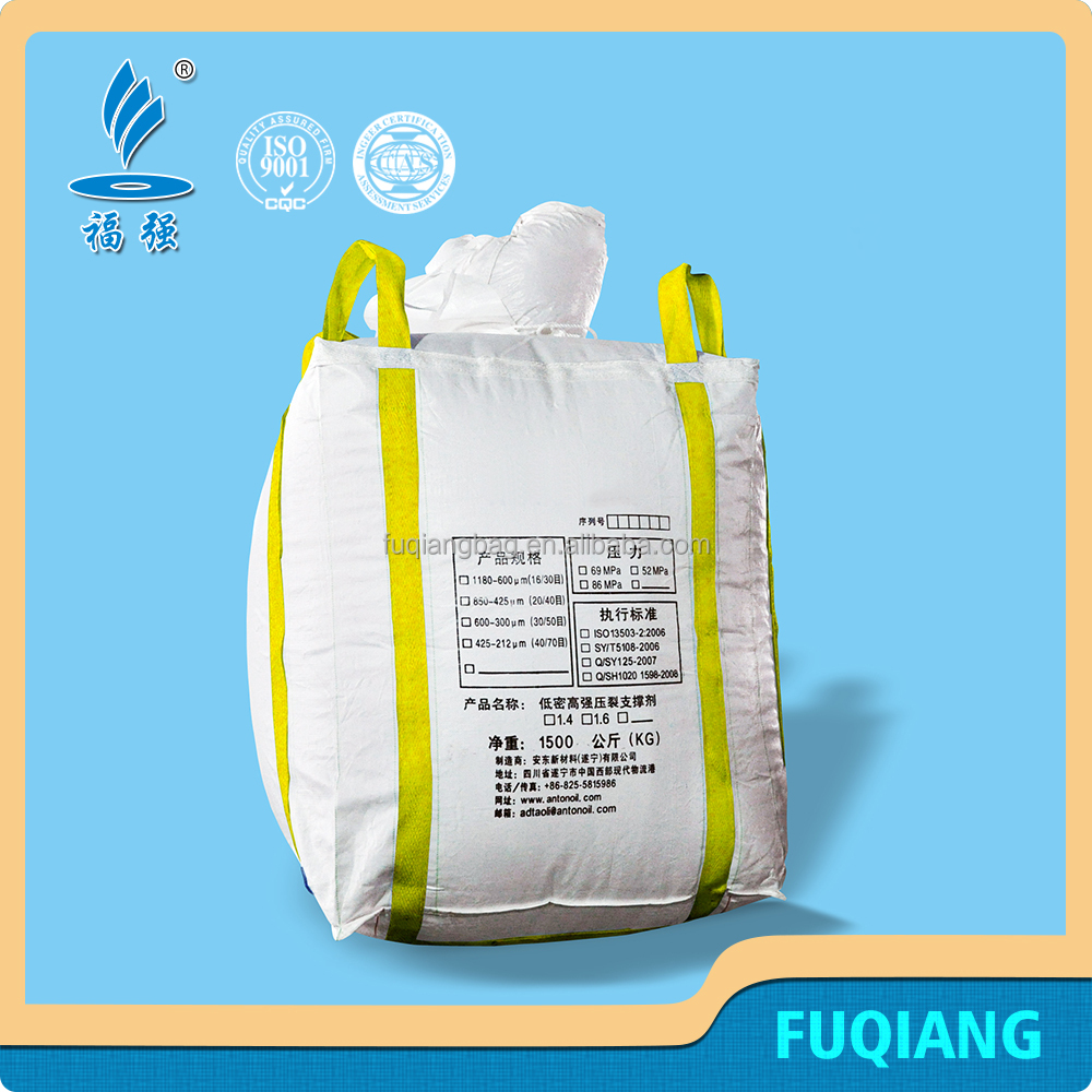 packaging sacks bags biodegradable corn starch food container/wheat flour white huge bag