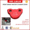 Excellent quality low price REAR BRAKE MASTER CYLINDER COVER for crf 450