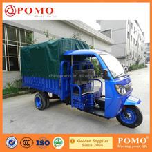 2015 Chinese Popular Hot Strong Heavy Load 250cc Cargo 3 Wheel Motorcycle Sale