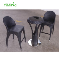 Moon Outdoor Imitated Rattan/Wicker Bar Cane Furniture