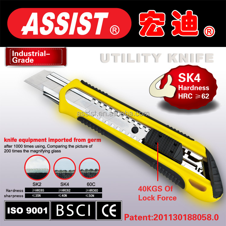 Assist ABS durable safe easy cut retractable hard 60C/SK2/SK4 blade 18mm utility knife