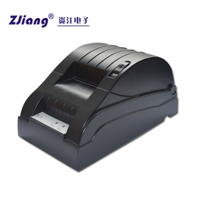 POS 5870 Receipt Printer Driver Software for ESC/POS compatible with Epson
