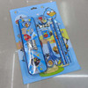 School Supplies Stationery Products Back To