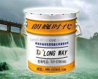Hydrophobic liquid polyurethane foam Waterproof Grouting