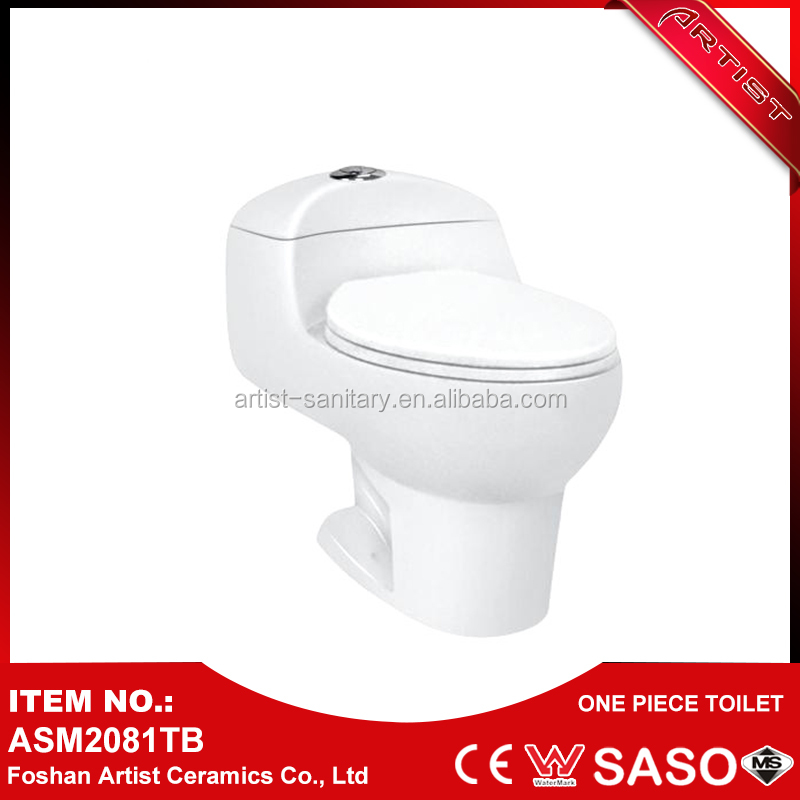 Latest Product 2016 Sitting Siphonic Sensor Toilet Auto Flush