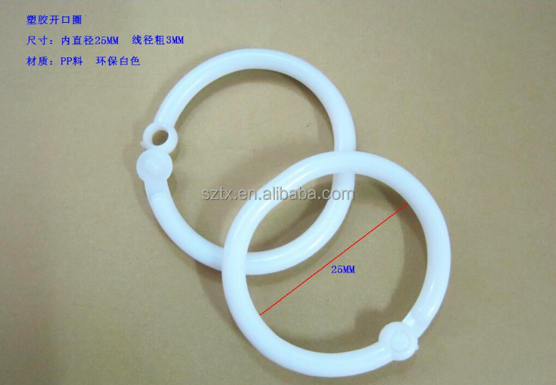 32 mm Diameter white plastic split card rings