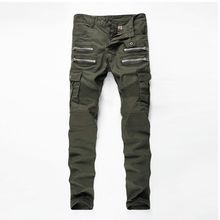 Men Casual Fashion Solid Color Biker Army Style Slim Skinny Tight Jeans