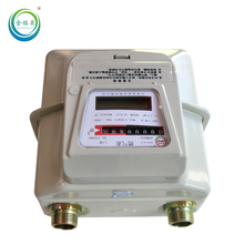 natural gas flow gas meter g1.6 with ic card ultrasonic gas flow meter