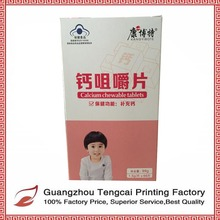 Wholesale low price hot selling custom paper hard candy packaging box