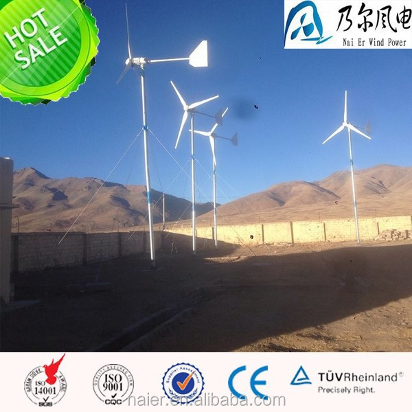 2000w 48v wind turbine system with controller and inverter for home use