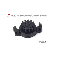 one way and both way rotary damper