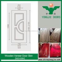 Natural Red Walnut Wood Veneer Faced Mdf Door Skin, Deep Groove