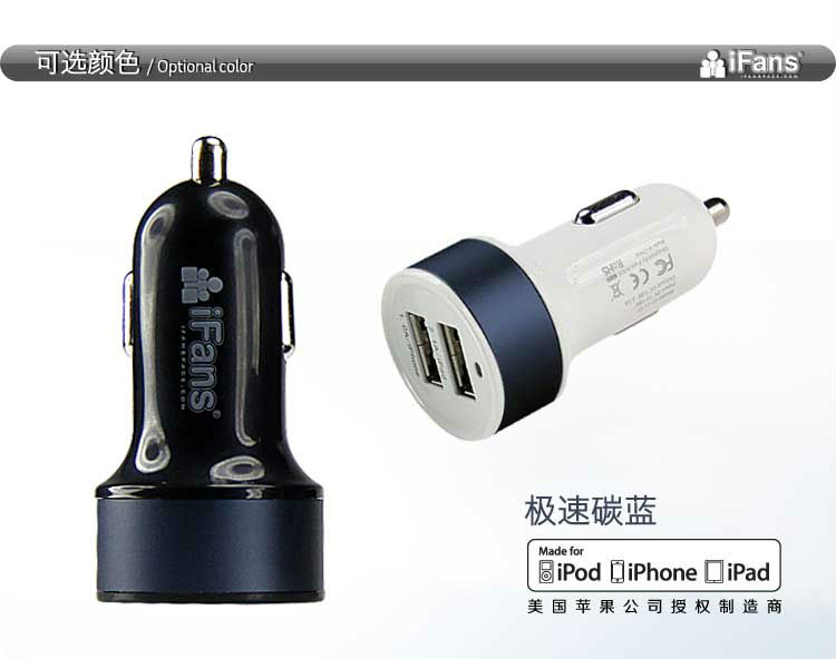 HOT! New mini dual USB output universal Car Charger for iphone5,ipad mini,iPad, galaxy,blackberry,tablets PC,Moto,LG,HTC