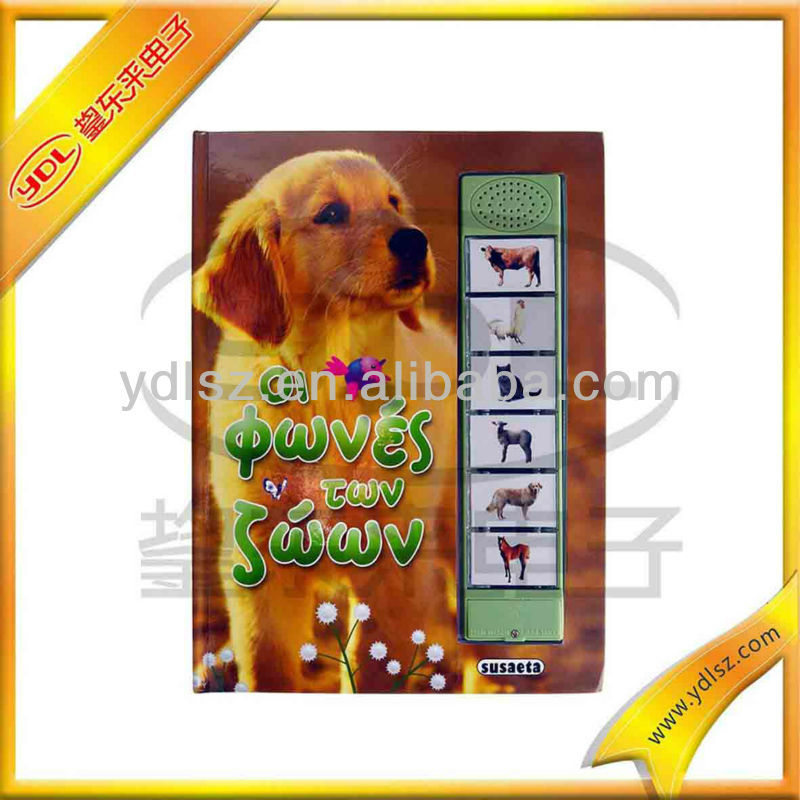 China manufacturer animal voice pad book , promotional gift