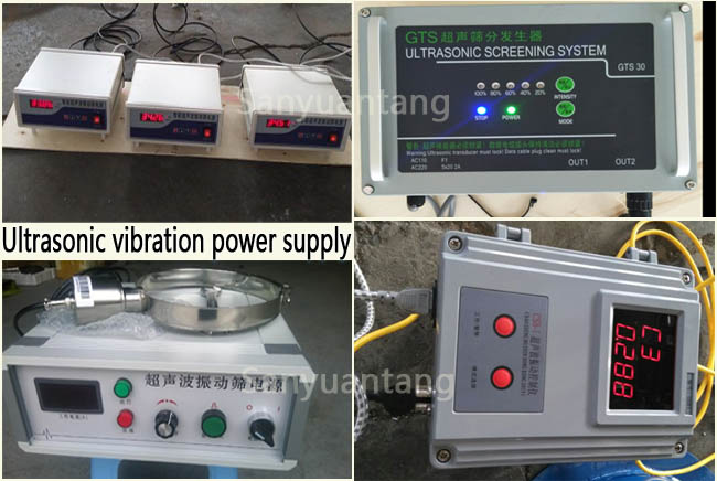 Single Deck Ultrasonic Vibrating Sieve Machine For Sulfur Powder
