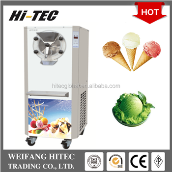 Cheap Price Hard Ice Cream Machine YB7125-DW
