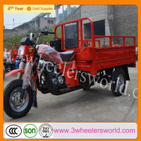 2014 china best selling lifan 250cc cargo tricycle/triciclos de gasolina de motor price