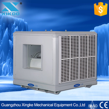 stainless steel plastic body case big air flow centrifugl air cooler