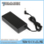 Shenzhen Laptop Power Adapter for LC 12V 7A 84W